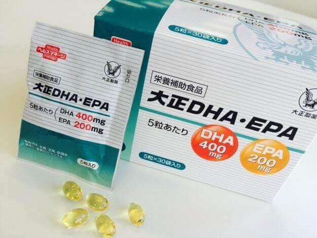 おすすめのDHA・EPAサプリ