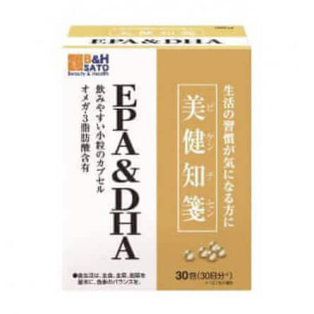 DHA/EPAおすすめランキング第1位「美健知箋(ビケンチセン)」